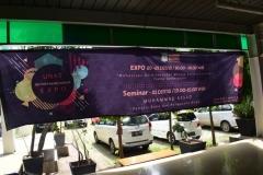 Unas_bazar expo
