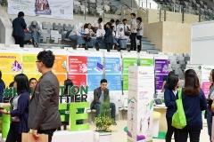 Suasana di dalam Istora Senayan tempat pameran berlangsung