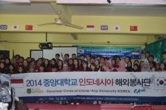 Kegiatan pertukaran mahasiswa UNAS dengan Universitas di Korea