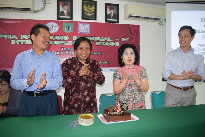 Perayaan satu tahun Pusat Kajian Budaya Tionghoa Universitas Nasional (2)
