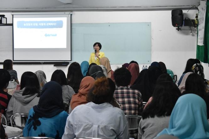 Kuliah Umum Pembahasan Bahasa Korea dalam Konteks Budaya (3)