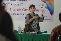 Trainer Omotenashi  Jepang, Reiko Ishikawa