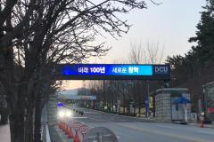 Foto saat para mahasiswa Prodi Bahasa Korea UNAS mengikuti program Student Exchange di Daegu Catholic University, Korea Selatan pada tahun 2021