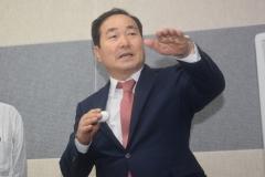 Prof Cho menjelaskan tentang Studio Education Incore dan Hybrid Learnig 2