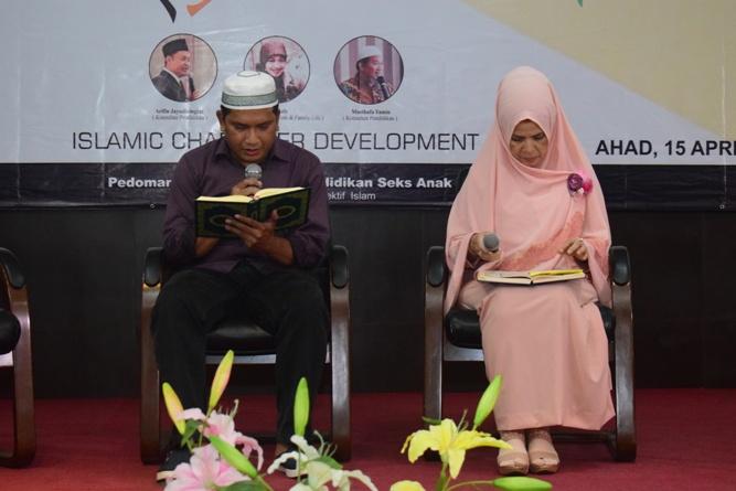 pembacaan ayat suci al Quran dan saritilawah
