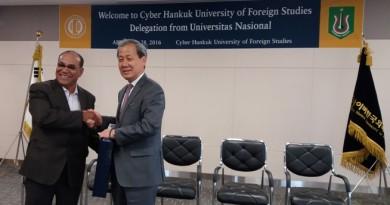 UNAS Tindaklanjuti Kerjasama dengan Korea Selatan