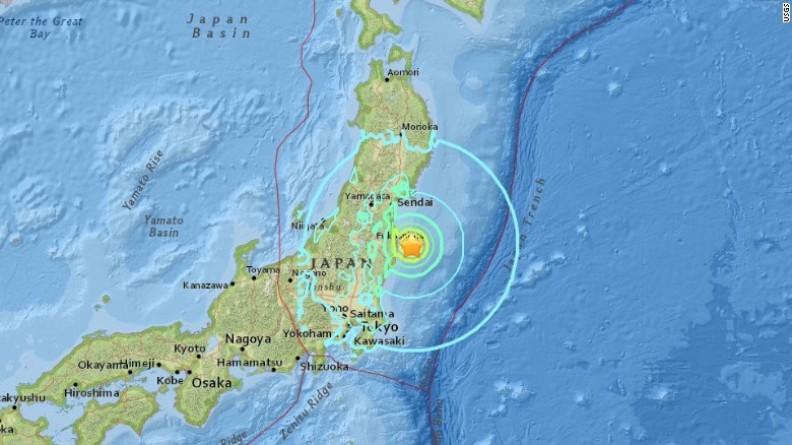 Lokasi Gempa di jepang 23/11/2016