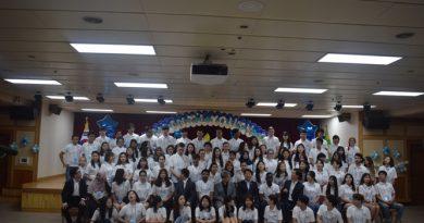 Serunya kegiatan Daegu International Youth Camp 2017