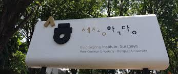 King Sejong Institute Akan Menjadi Pusat Studi Korea di Jakarta