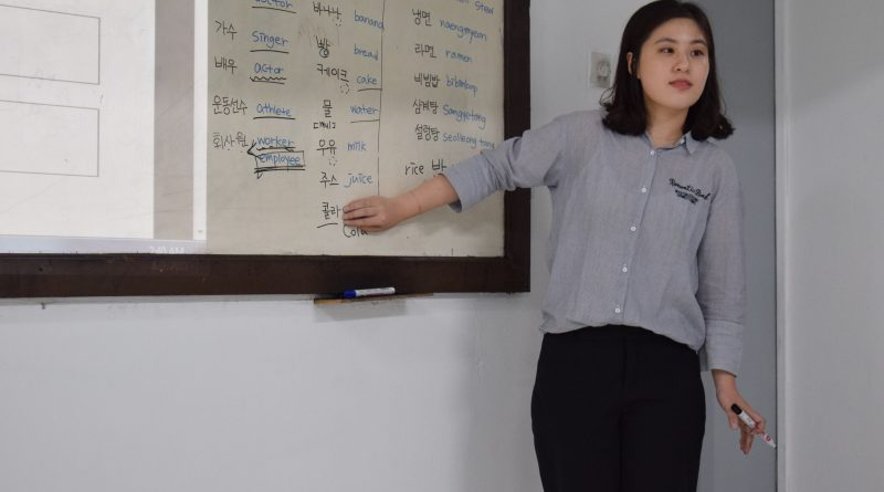 Lee Eun Bin, Hadiah dari Negeri Ginseng