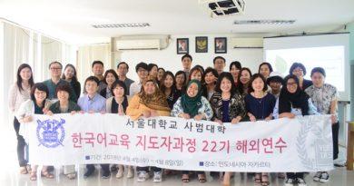 Kunjungan Seoul University ke Universitas Nasional