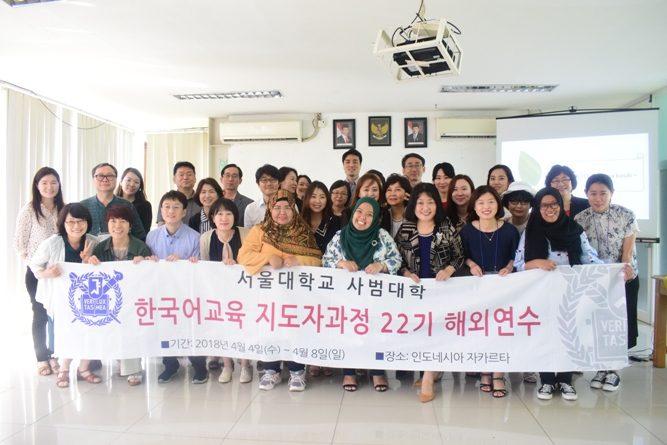 Kunjungan Seoul University ke Universitas Nasional (18)