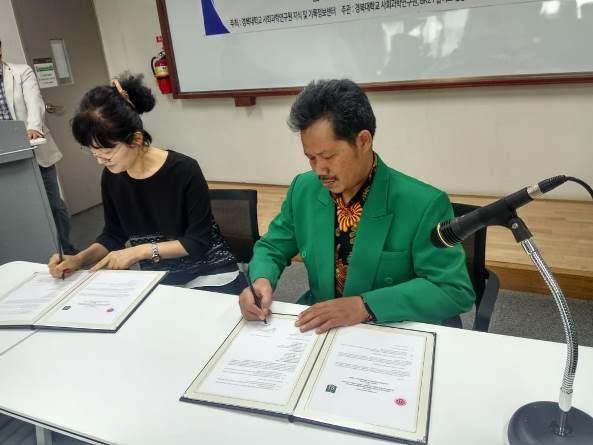 Bahas Budaya,Literasi, dan Dokumentasi Digital,Delegasi UNAS Bertandang ke KNU
