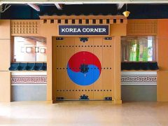 Korea Corner
