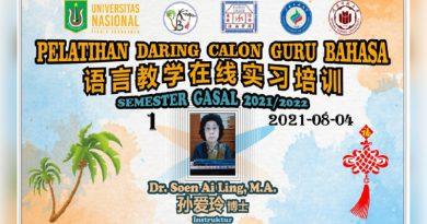 Pelatihan-Daring-Calon-Guru-Bahasa-Cina