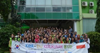 {:id}ABA Korea terima kunjungan Kaya University Korea{:}{:en}ABA Korea receive a visit Kaya University Korea{:}